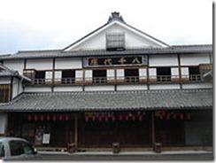 yachiyoza